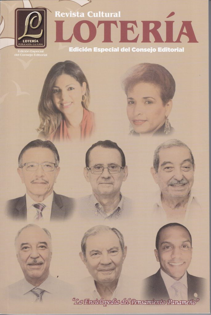 Revista Cultural Lotería, edición especial 2018